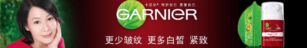 Garnier Age Lift 岁月修护霜 - peter - 首席护肤狂人的美肤杂志